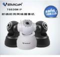 威视达康 T6836WIP网络摄像机 即插即用 无线监控 手机观看摄像头