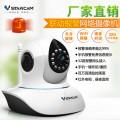 威视达康T7838WIP-AR联动报警百万高清网络摄像机
