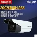海康威视 网络摄像头DS-2CD3T25D-I5 200W替代3T20D-I5监控非POE