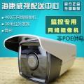 海康威视 DS-2CD3T45D-I3 400万像素网络数字高清红外摄像头